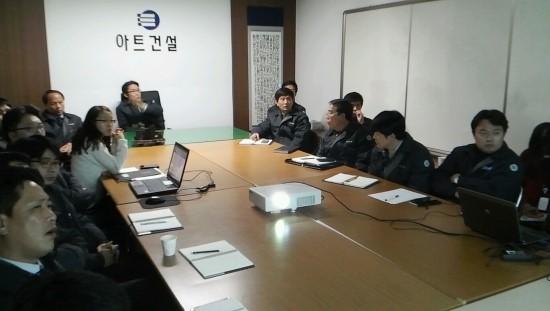 [지오유그룹웨어] 아트건설 교육3