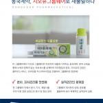[지오유그룹웨어] 한국인체조직기증재단 PT2