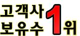 지오유_그룹웨어_고객사보유수1위