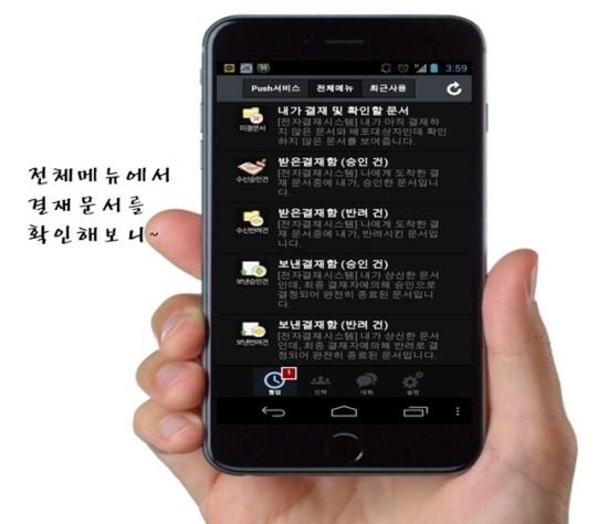 [지오유그룹웨어] 하남돼지집7