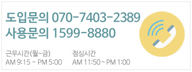 call-(1)